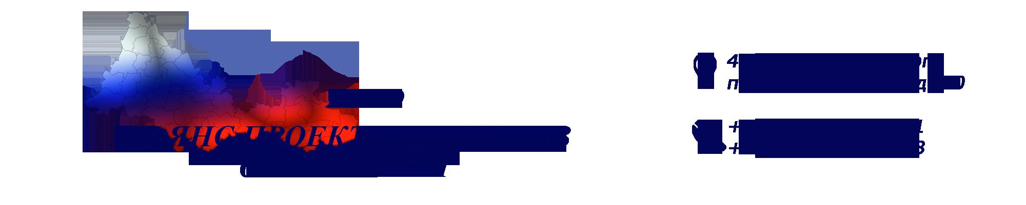 """Ассоциация Саморегулируемая организация """"АЛЬЯНС ПРОЕКТИРОВЩИКОВ ОРЕНБУРЖЬЯ""""  Ассоциация СРО """"АПО"""""""